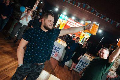 «Октоберфест-2019»: выбор Короля и Королевы (первый тур), 21 сентября 2019 - Ресторан «Максимилианс» Екатеринбург - 46
