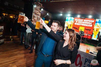 «Октоберфест-2019»: выбор Короля и Королевы (первый тур), 21 сентября 2019 - Ресторан «Максимилианс» Екатеринбург - 47