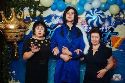 «Октоберфест-2019»: выбор Короля и Королевы (первый тур), 21 сентября 2019 - Ресторан «Максимилианс» Екатеринбург - 5