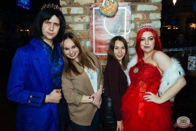 «Октоберфест-2019»: выбор Короля и Королевы (первый тур), 21 сентября 2019 - Ресторан «Максимилианс» Екатеринбург - 53
