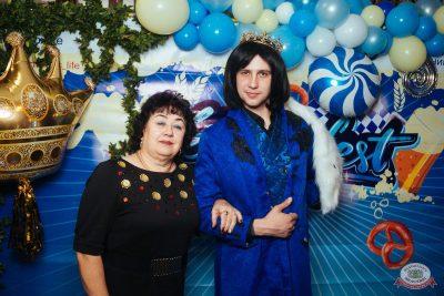 «Октоберфест-2019»: выбор Короля и Королевы (первый тур), 21 сентября 2019 - Ресторан «Максимилианс» Екатеринбург - 6