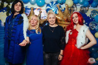 «Октоберфест-2019»: выбор Короля и Королевы (первый тур), 21 сентября 2019 - Ресторан «Максимилианс» Екатеринбург - 7