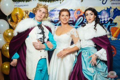 «Октоберфест-2019»: выбор Короля и Королевы (второй тур), 28 сентября 2019 - Ресторан «Максимилианс» Екатеринбург - 1