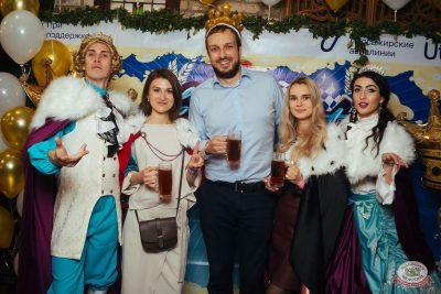 «Октоберфест-2019»: выбор Короля и Королевы (второй тур), 28 сентября 2019 - Ресторан «Максимилианс» Екатеринбург - 10