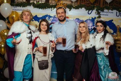 «Октоберфест-2019»: выбор Короля и Королевы (второй тур), 28 сентября 2019 - Ресторан «Максимилианс» Екатеринбург - 11