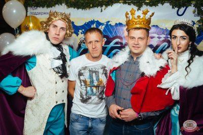 «Октоберфест-2019»: выбор Короля и Королевы (второй тур), 28 сентября 2019 - Ресторан «Максимилианс» Екатеринбург - 12