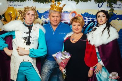 «Октоберфест-2019»: выбор Короля и Королевы (второй тур), 28 сентября 2019 - Ресторан «Максимилианс» Екатеринбург - 13
