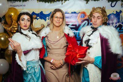 «Октоберфест-2019»: выбор Короля и Королевы (второй тур), 28 сентября 2019 - Ресторан «Максимилианс» Екатеринбург - 14