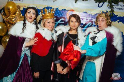 «Октоберфест-2019»: выбор Короля и Королевы (второй тур), 28 сентября 2019 - Ресторан «Максимилианс» Екатеринбург - 15