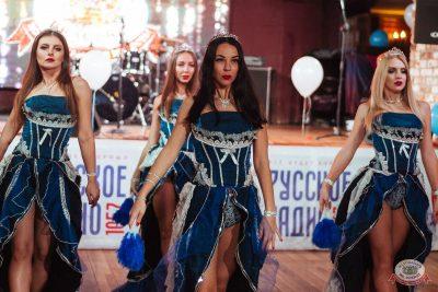 «Октоберфест-2019»: выбор Короля и Королевы (второй тур), 28 сентября 2019 - Ресторан «Максимилианс» Екатеринбург - 16