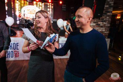 «Октоберфест-2019»: выбор Короля и Королевы (второй тур), 28 сентября 2019 - Ресторан «Максимилианс» Екатеринбург - 18