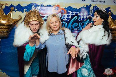 «Октоберфест-2019»: выбор Короля и Королевы (второй тур), 28 сентября 2019 - Ресторан «Максимилианс» Екатеринбург - 2