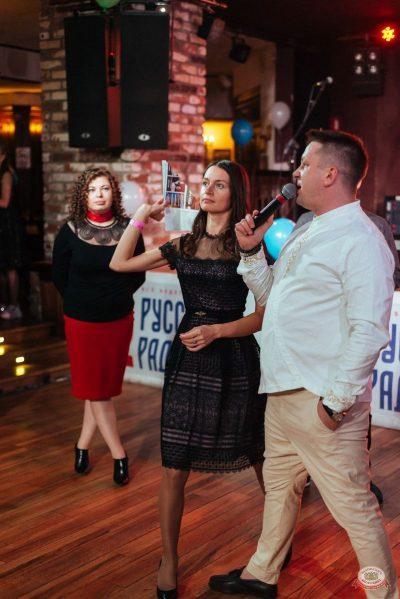 «Октоберфест-2019»: выбор Короля и Королевы (второй тур), 28 сентября 2019 - Ресторан «Максимилианс» Екатеринбург - 21