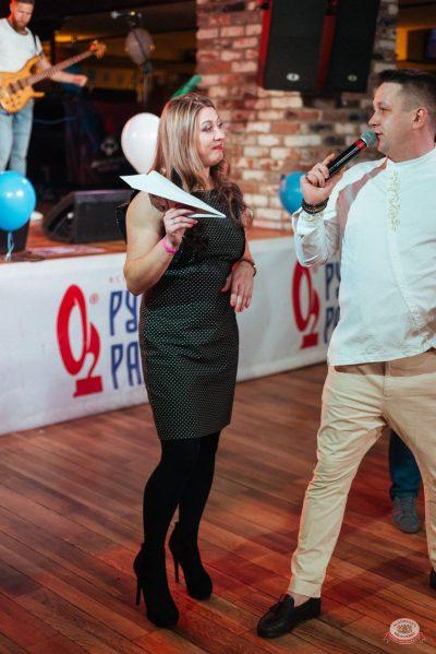 «Октоберфест-2019»: выбор Короля и Королевы (второй тур), 28 сентября 2019 - Ресторан «Максимилианс» Екатеринбург - 22
