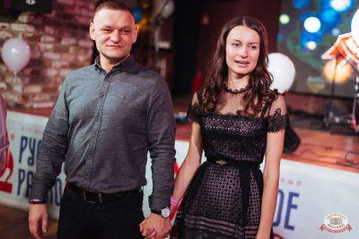 «Октоберфест-2019»: выбор Короля и Королевы (второй тур), 28 сентября 2019 - Ресторан «Максимилианс» Екатеринбург - 24