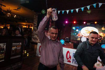 «Октоберфест-2019»: выбор Короля и Королевы (второй тур), 28 сентября 2019 - Ресторан «Максимилианс» Екатеринбург - 29