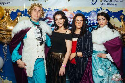 «Октоберфест-2019»: выбор Короля и Королевы (второй тур), 28 сентября 2019 - Ресторан «Максимилианс» Екатеринбург - 3