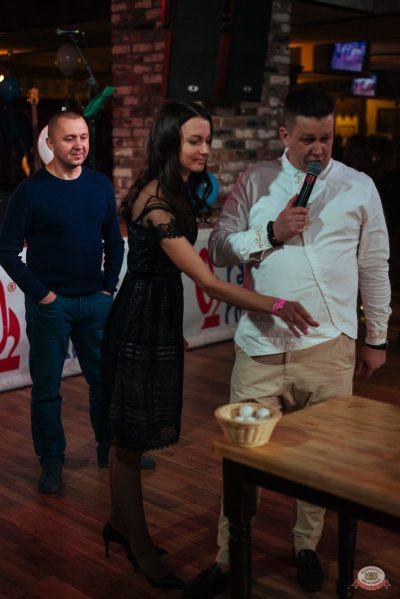 «Октоберфест-2019»: выбор Короля и Королевы (второй тур), 28 сентября 2019 - Ресторан «Максимилианс» Екатеринбург - 30
