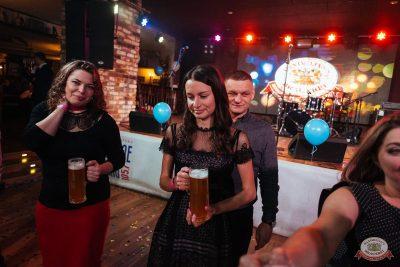 «Октоберфест-2019»: выбор Короля и Королевы (второй тур), 28 сентября 2019 - Ресторан «Максимилианс» Екатеринбург - 33
