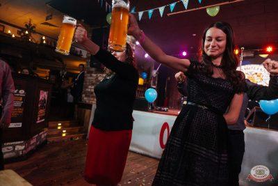 «Октоберфест-2019»: выбор Короля и Королевы (второй тур), 28 сентября 2019 - Ресторан «Максимилианс» Екатеринбург - 36