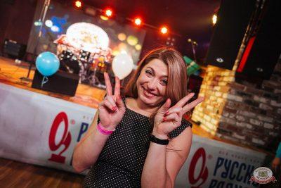 «Октоберфест-2019»: выбор Короля и Королевы (второй тур), 28 сентября 2019 - Ресторан «Максимилианс» Екатеринбург - 39
