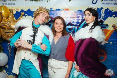 «Октоберфест-2019»: выбор Короля и Королевы (второй тур), 28 сентября 2019 - Ресторан «Максимилианс» Екатеринбург - 4