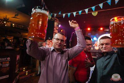 «Октоберфест-2019»: выбор Короля и Королевы (второй тур), 28 сентября 2019 - Ресторан «Максимилианс» Екатеринбург - 40