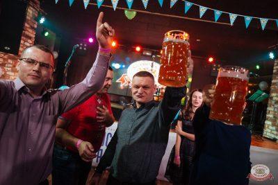 «Октоберфест-2019»: выбор Короля и Королевы (второй тур), 28 сентября 2019 - Ресторан «Максимилианс» Екатеринбург - 41