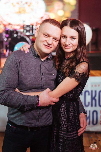 «Октоберфест-2019»: выбор Короля и Королевы (второй тур), 28 сентября 2019 - Ресторан «Максимилианс» Екатеринбург - 44