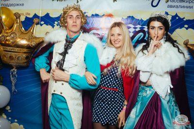«Октоберфест-2019»: выбор Короля и Королевы (второй тур), 28 сентября 2019 - Ресторан «Максимилианс» Екатеринбург - 5