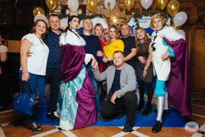 «Октоберфест-2019»: выбор Короля и Королевы (второй тур), 28 сентября 2019 - Ресторан «Максимилианс» Екатеринбург - 50
