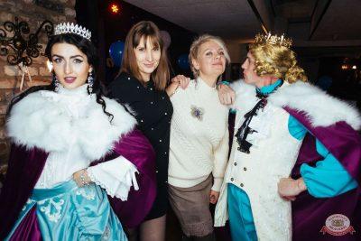 «Октоберфест-2019»: выбор Короля и Королевы (второй тур), 28 сентября 2019 - Ресторан «Максимилианс» Екатеринбург - 56