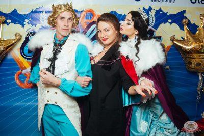 «Октоберфест-2019»: выбор Короля и Королевы (второй тур), 28 сентября 2019 - Ресторан «Максимилианс» Екатеринбург - 6
