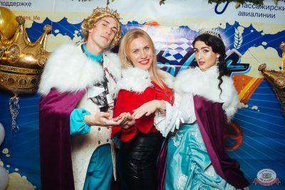 «Октоберфест-2019»: выбор Короля и Королевы (второй тур), 28 сентября 2019 - Ресторан «Максимилианс» Екатеринбург - 7