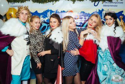 «Октоберфест-2019»: выбор Короля и Королевы (второй тур), 28 сентября 2019 - Ресторан «Максимилианс» Екатеринбург - 8