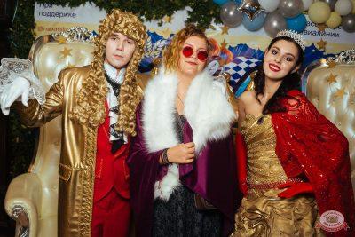 «Октоберфест-2019»: выбор Короля и Королевы. Закрытие фестиваля, 5 октября 2019 - Ресторан «Максимилианс» Екатеринбург - 10