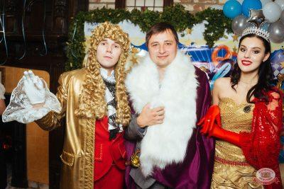 «Октоберфест-2019»: выбор Короля и Королевы. Закрытие фестиваля, 5 октября 2019 - Ресторан «Максимилианс» Екатеринбург - 11