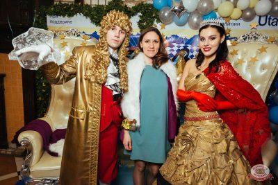 «Октоберфест-2019»: выбор Короля и Королевы. Закрытие фестиваля, 5 октября 2019 - Ресторан «Максимилианс» Екатеринбург - 13