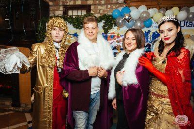 «Октоберфест-2019»: выбор Короля и Королевы. Закрытие фестиваля, 5 октября 2019 - Ресторан «Максимилианс» Екатеринбург - 14