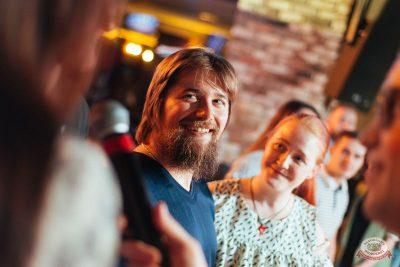 «Октоберфест-2019»: выбор Короля и Королевы. Закрытие фестиваля, 5 октября 2019 - Ресторан «Максимилианс» Екатеринбург - 16