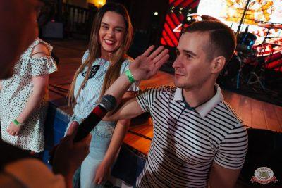 «Октоберфест-2019»: выбор Короля и Королевы. Закрытие фестиваля, 5 октября 2019 - Ресторан «Максимилианс» Екатеринбург - 17