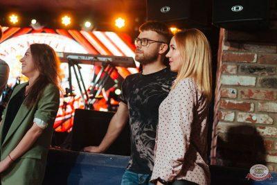 «Октоберфест-2019»: выбор Короля и Королевы. Закрытие фестиваля, 5 октября 2019 - Ресторан «Максимилианс» Екатеринбург - 18