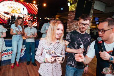 «Октоберфест-2019»: выбор Короля и Королевы. Закрытие фестиваля, 5 октября 2019 - Ресторан «Максимилианс» Екатеринбург - 21