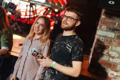 «Октоберфест-2019»: выбор Короля и Королевы. Закрытие фестиваля, 5 октября 2019 - Ресторан «Максимилианс» Екатеринбург - 25