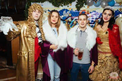 «Октоберфест-2019»: выбор Короля и Королевы. Закрытие фестиваля, 5 октября 2019 - Ресторан «Максимилианс» Екатеринбург - 3