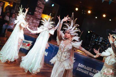 «Октоберфест-2019»: выбор Короля и Королевы. Закрытие фестиваля, 5 октября 2019 - Ресторан «Максимилианс» Екатеринбург - 30
