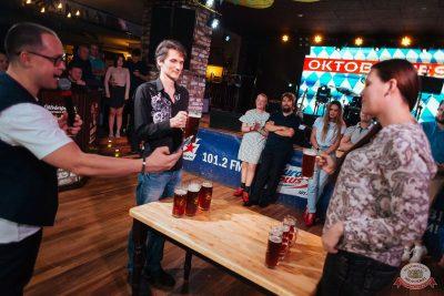 «Октоберфест-2019»: выбор Короля и Королевы. Закрытие фестиваля, 5 октября 2019 - Ресторан «Максимилианс» Екатеринбург - 32