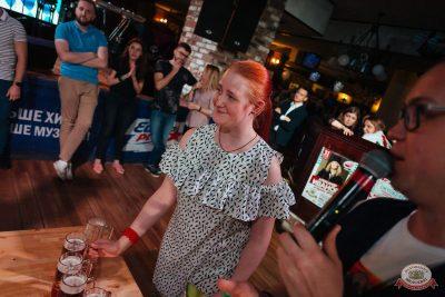 «Октоберфест-2019»: выбор Короля и Королевы. Закрытие фестиваля, 5 октября 2019 - Ресторан «Максимилианс» Екатеринбург - 36