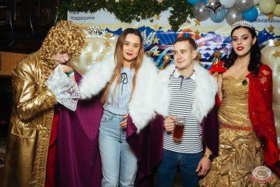 «Октоберфест-2019»: выбор Короля и Королевы. Закрытие фестиваля, 5 октября 2019 - Ресторан «Максимилианс» Екатеринбург - 4