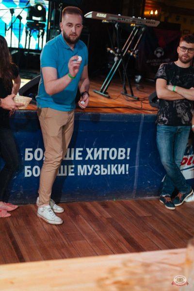 «Октоберфест-2019»: выбор Короля и Королевы. Закрытие фестиваля, 5 октября 2019 - Ресторан «Максимилианс» Екатеринбург - 40